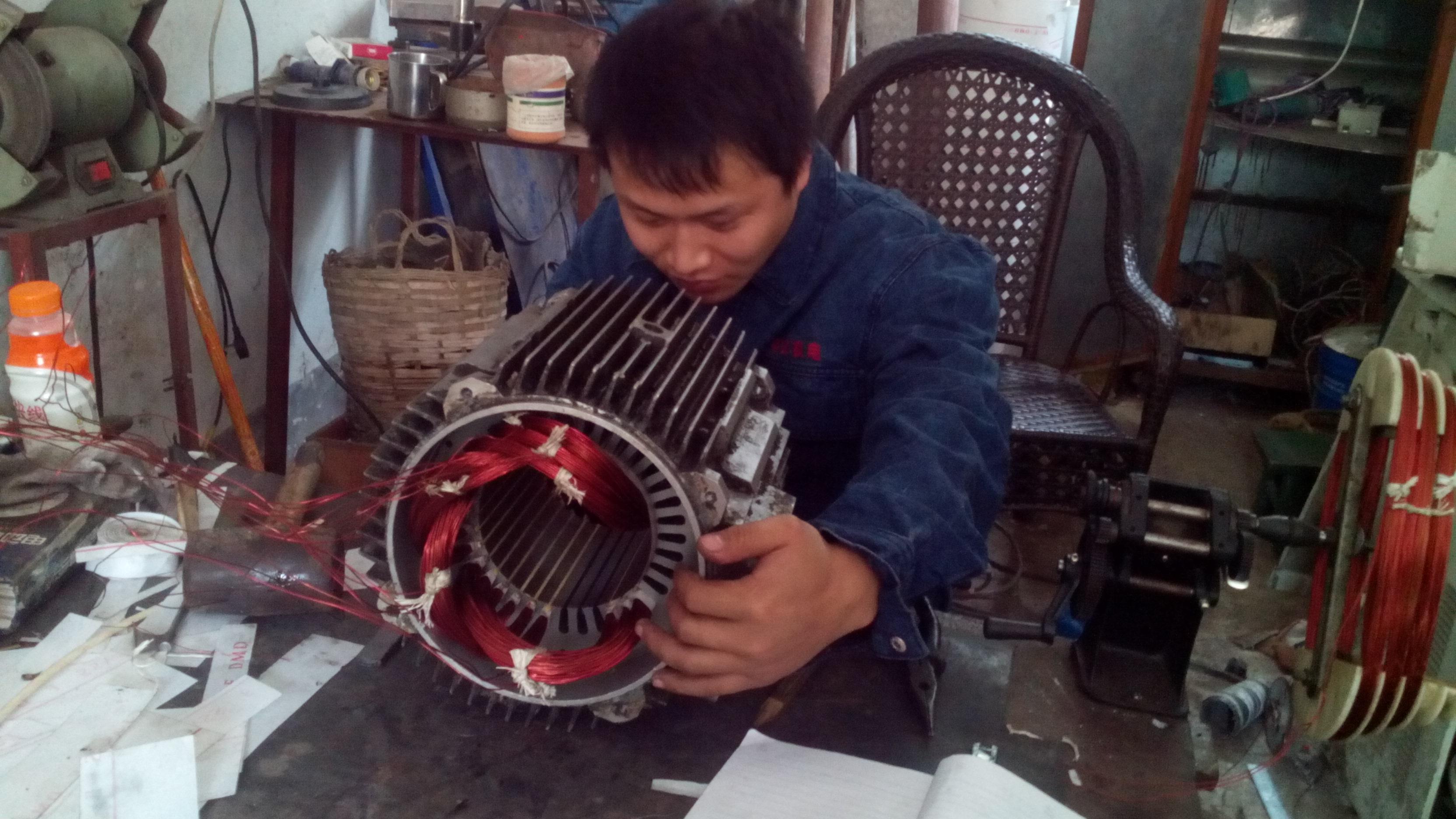电动机维修1