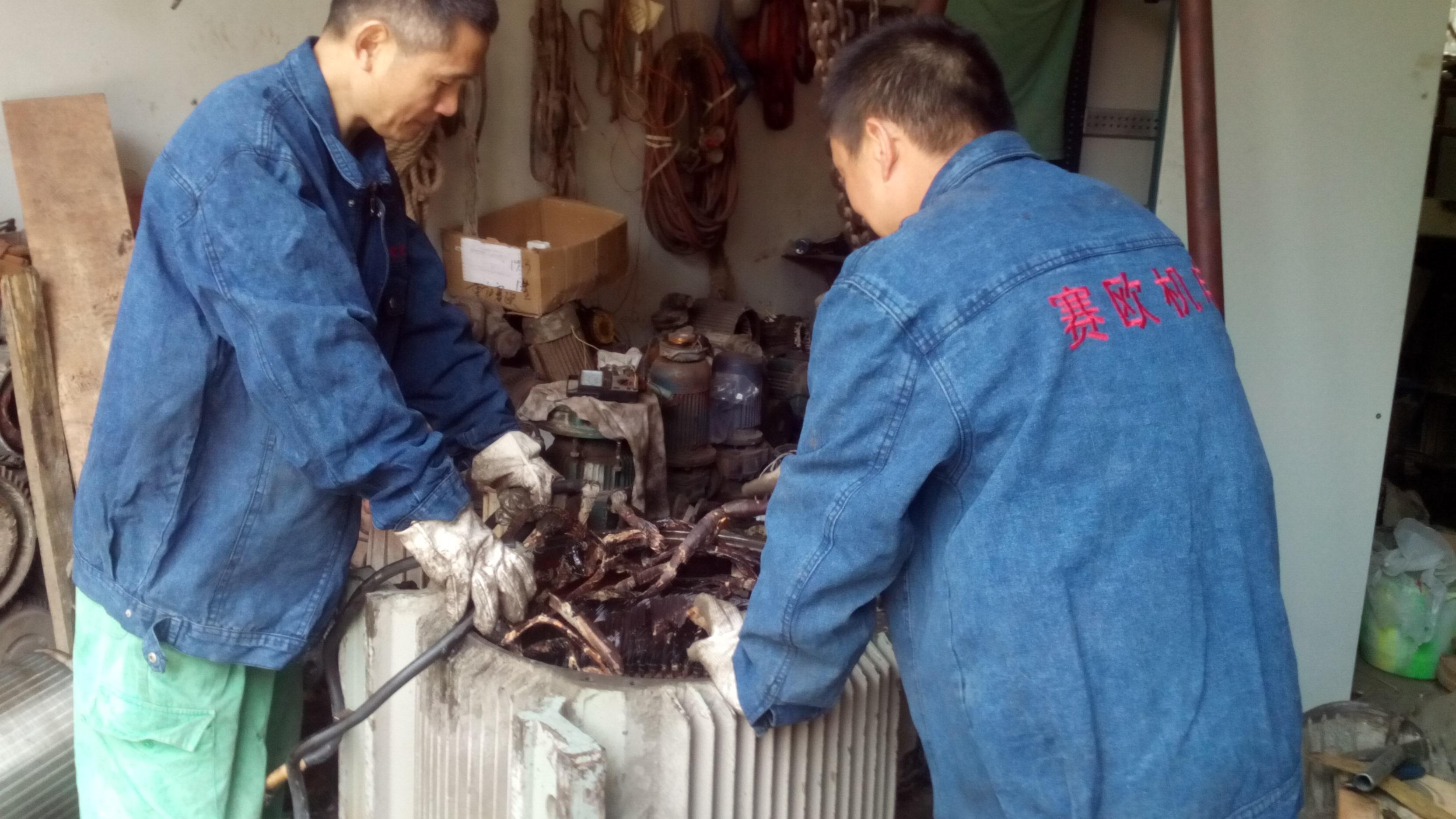 电动机维修2